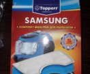 Комплект фильтров для пылесоса Самсунг