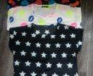 Три футболки за 300р