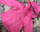 Лёгкая курточка для девочки
