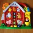 Музыкальный домик (игрушка)