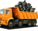 Вывоз строительного мусора Омск недорого