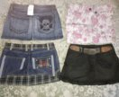 Новые юбки!!!