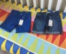 Новые шорты р 110 -116