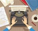 Корректор, редактор, набор текстов