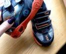 Кроссовки для мальчика 28 размера