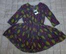 Новое платье People