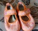 Туфельки тряпочные