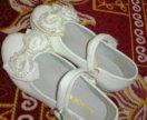 Туфельки для принцессы 28р-р