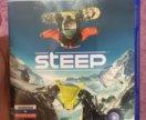 Steep для PS4