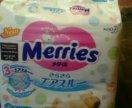 Подгузники памперсы  Меррис Merries до5кг