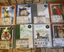 альбомы с марками
