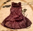 Платье 👗 р-р 44