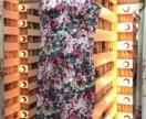 Продам совершенно новое платье !