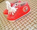 Обувь детская !