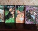 Коллекционные книги о животных