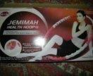 Массажный обруч Jemimah 2 вес 1.7 кг