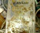 паянный теплообменник alfa laval