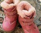 Зимние батиночки высокие