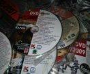 Даром диски