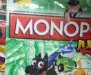 Монополия детская новая