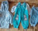 Много разной одежды