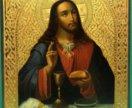 001-867 Икона Господь из хлебом да вином Хлебный