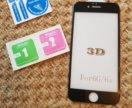 Защитное стекло на iphone 6,6s
