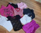 Пакет одежды ХС