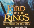 Lord of the rings Visual Companion