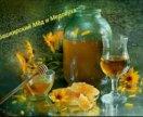 Башкирский мед, медовуха,перга!!!