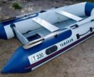 Лодка Yamaran 330