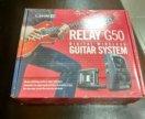 Радиосистема гитарная Line 6 Relay G-50 (new)