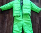 Зимний костюм ( унисекс)