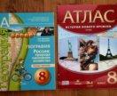 Продам тетрадь - тренажёр по географии и Атлас