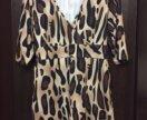 Новое платье + 🎁