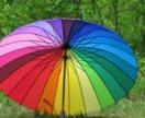 Зонт-трость радужный семейный