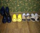 Боты и сандалики