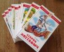 """10 книг из серии """"Школьная библиотека"""""""