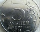 Коллекионная монета 2016 года