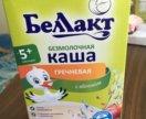 Каша Беллакт безмолочная с яблоком (200 гр)