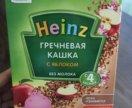Каша гречневая без молока с яблоком Heinz (200 гр)
