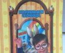 Литературное чтение Капельки солнца 1 класс