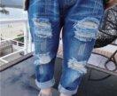 Рванные джинсы детские