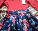 Платье 46 размера новое