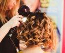 Укладка волос на бебилис
