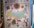 География 9 класс