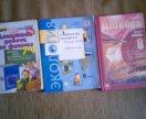 Сборник,рт и учебник