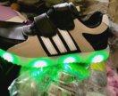 Новые Кроссовки со светодиодами и подзарядкой