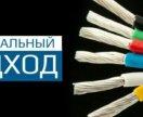 Монтаж видеонаблюдения, СКУД, домофонов, электрики