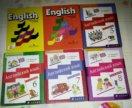 Учебники по английскому языку.
